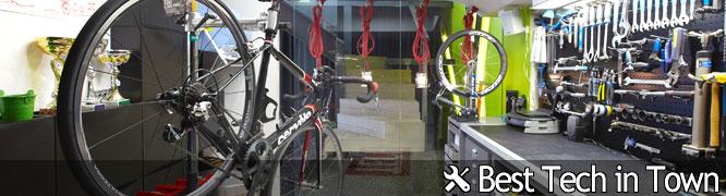 επισκευές ποδηλάτων service συντήρηση αναβαθμίσεις